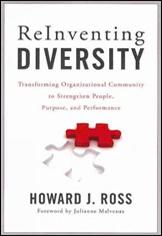 التنوع بمنظور جديد
