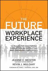 مستقبل بيئة العمل