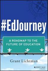 رحلة التعليم