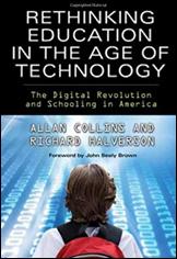 منظور جديد للتعليم في عصر التكنولوجيا