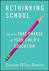 إعادة النظر في التعليم المدرسي