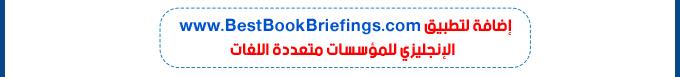 المنصة العربية الأولى للتطوير والتدريب